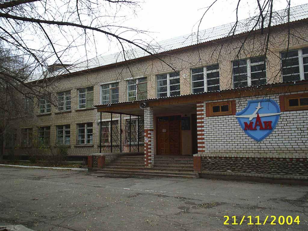 Проститутки город чехов 16 фотография